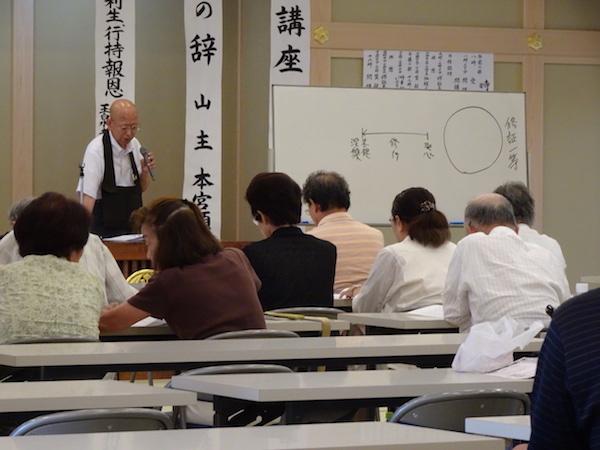 仏教講座の風景