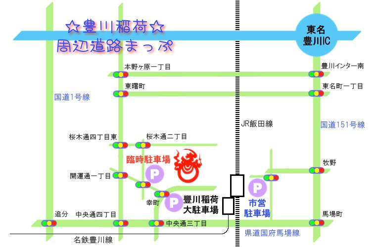 豊川稲荷 周辺道路地図