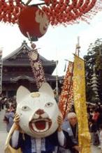 秋季大祭(鎮座祭)